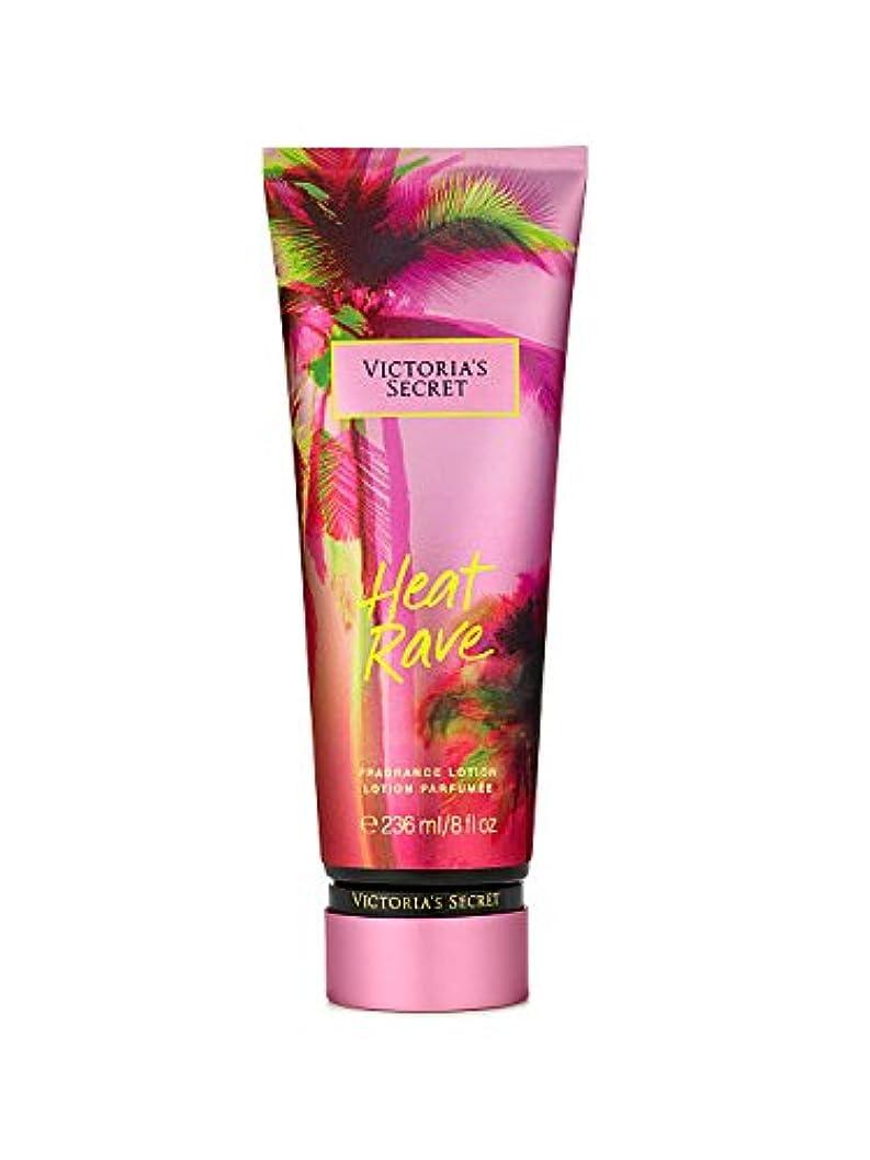 スカイ壮大繕うVictoria's Secret Heat Rave Fragrance Lotion ヴィクトリアズシークレットヒートレイブローション236ml [並行輸入品]