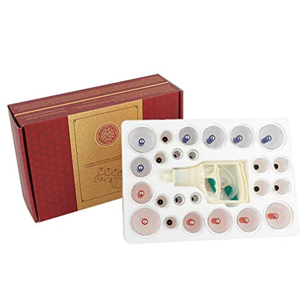 リボン解任インドカッピングセラピーセット、背中/首の痛み、減量、筋肉の軽減のための24の真空のカッピングカップの生物磁気の伝統的な中国療法