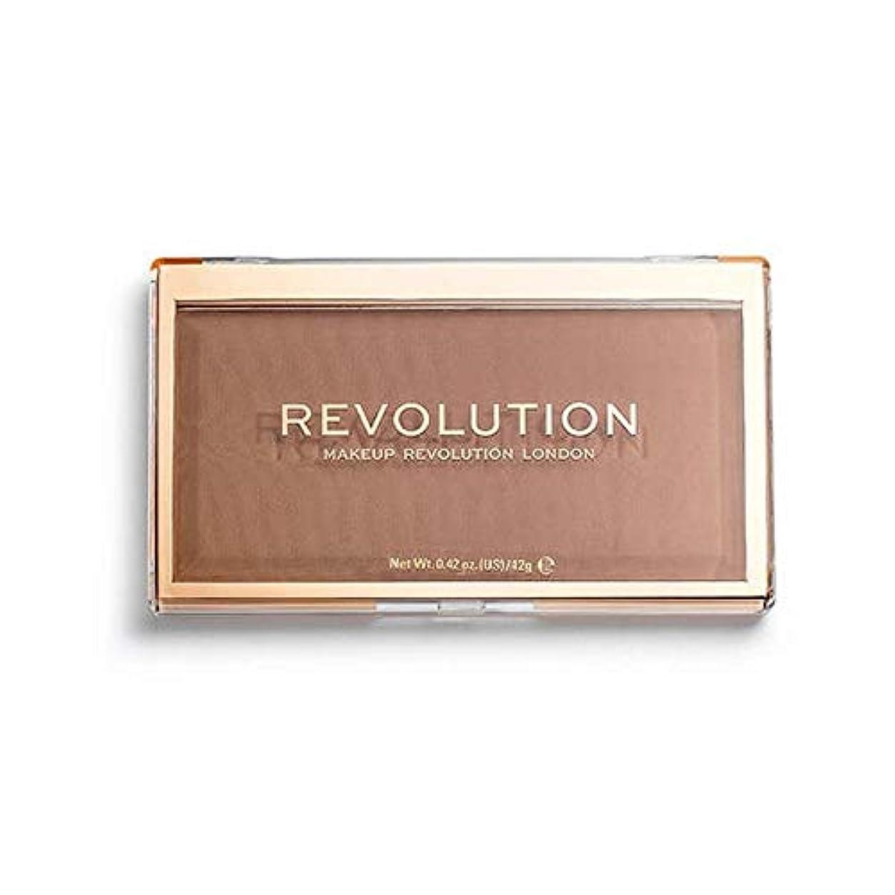 憧れ瞑想優先[Revolution ] 回転マットベース粉末P9 - Revolution Matte Base Powder P9 [並行輸入品]
