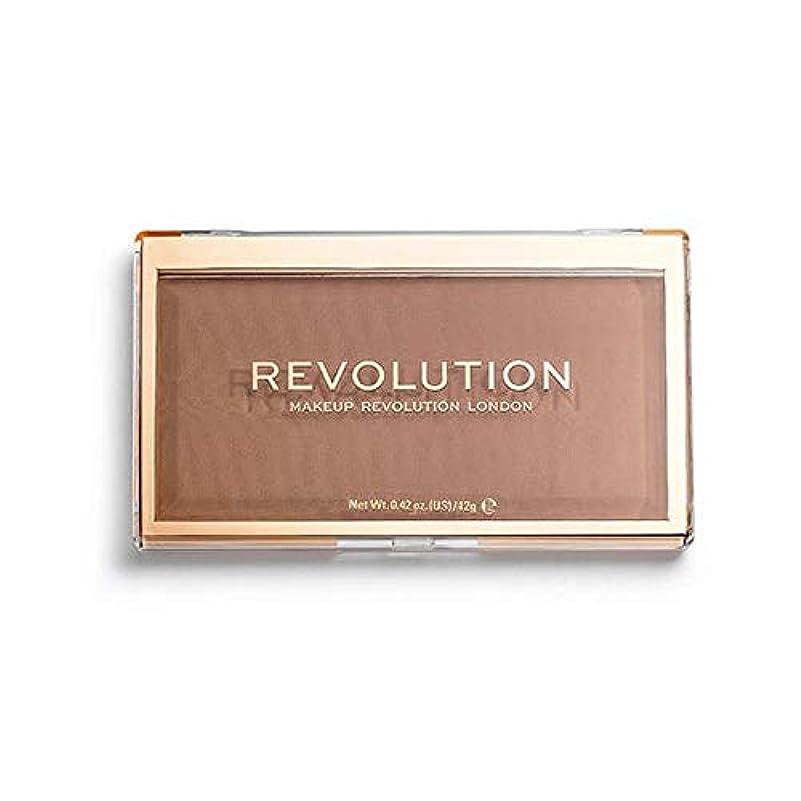敬意を表してリスナー魅惑的な[Revolution ] 回転マットベース粉末P9 - Revolution Matte Base Powder P9 [並行輸入品]