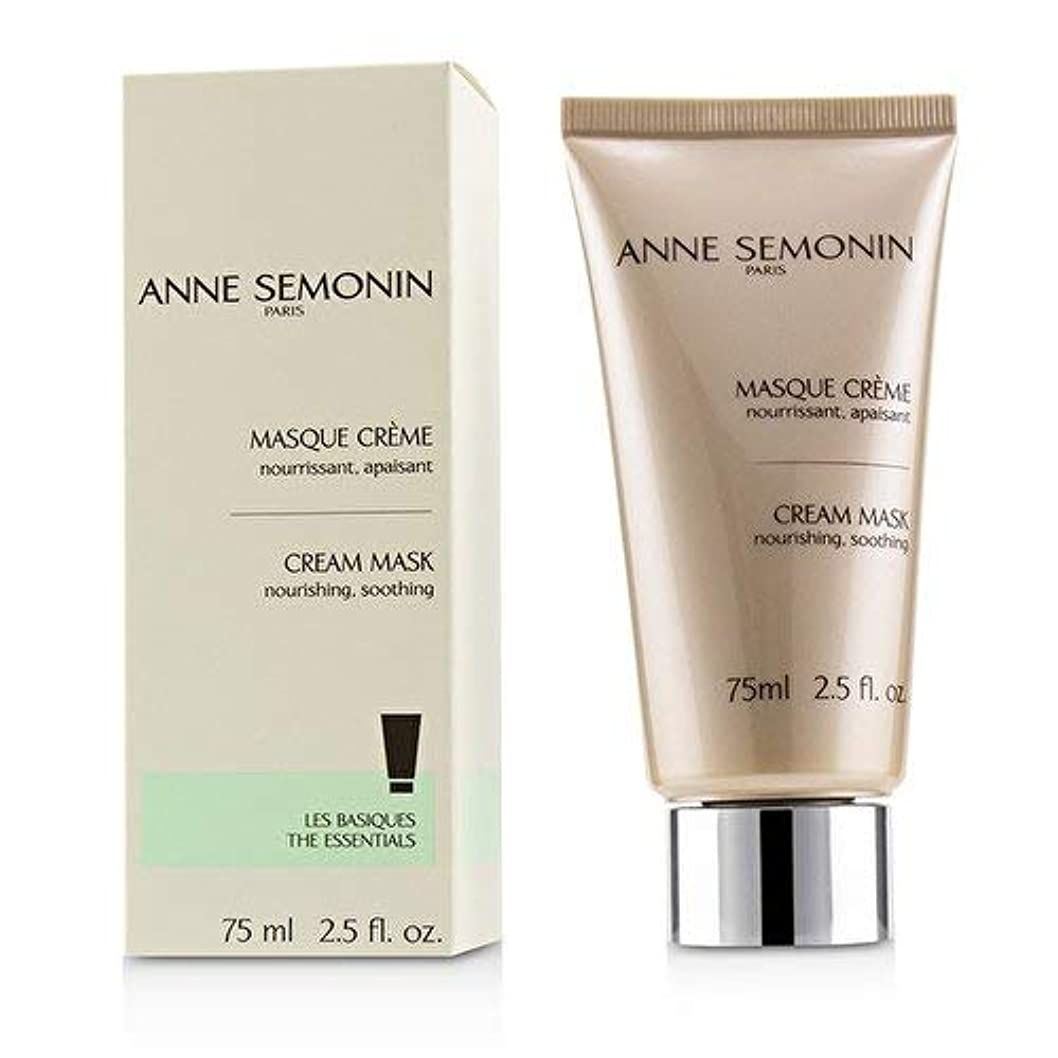 プレビスサイトストレンジャー常習者Anne Semonin Cream Mask 75ml/2.5oz並行輸入品