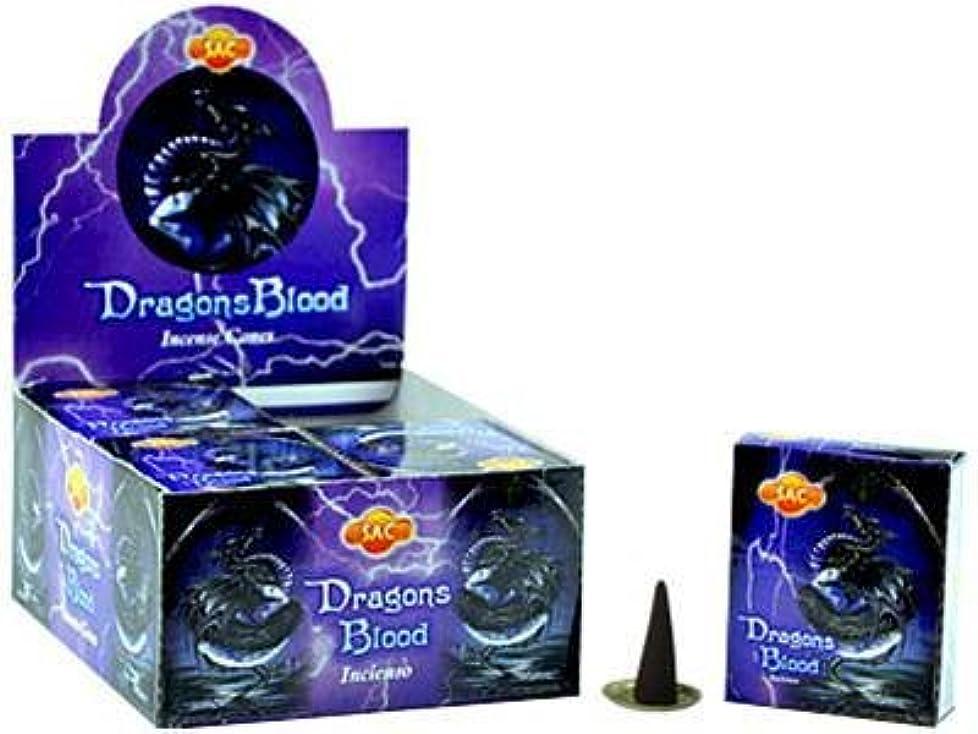 変色するカニ明らかSac Conesドラゴンブラッド120 Piece
