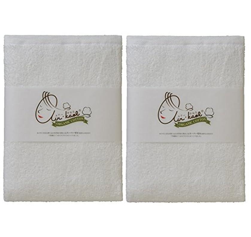 エアーかおる バスタオル ホワイト 60×120×1cm 2個セット