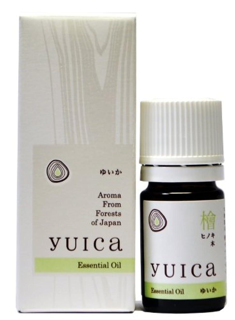 ハッチストラップ遺伝的yuica エッセンシャルオイル ヒノキ(木部) 5mL