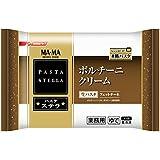 【業務用】日清フーズ PASTA STELLA ポルチーニクリーム 冷凍 270g