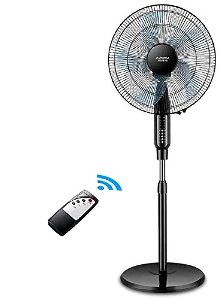 遠近法フォームしっかり調節可能な台座ファン、お部屋 - ブラック40x135cmを冷却するためのささやく静かな振動に立ってファンのフロアファンエア3速度と(16x53inch),ブラック,40x135cm(16x53inch)