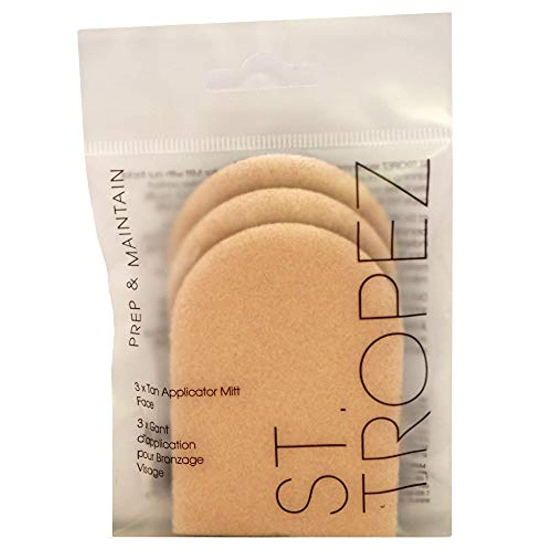 なしでエクステント特徴St Tropez Tan Applicator Mitt, Pack of 3
