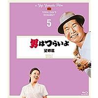 男はつらいよ 望郷篇〈シリーズ第5作〉 4Kデジタル修復版