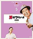 男はつらいよ 望郷篇〈シリーズ第5作〉 4Kデジタル修復版 [Blu-ray]