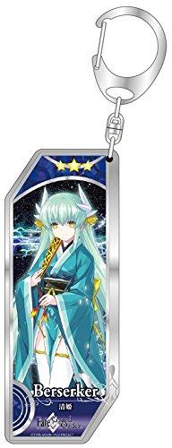 Fate/Grand Order 24 バーサーカー/清姫 サーヴァントキーホルダー