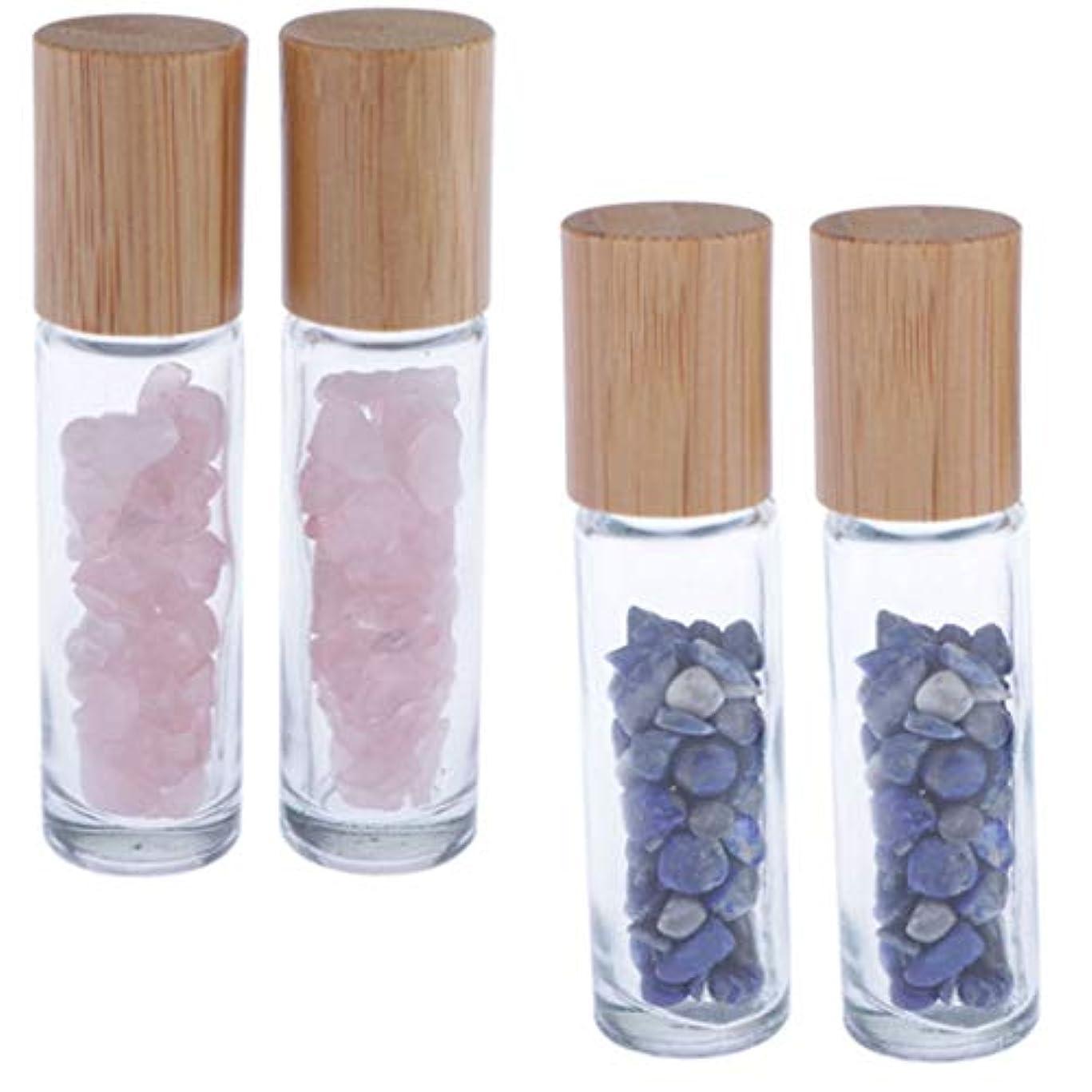レンド範囲単位香水 ロールオン アトマイザー 小分け ガラスボトル 詰め替え エッセンシャルオイルボトル