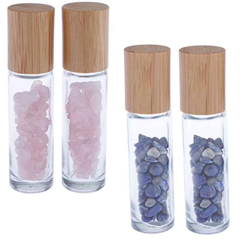 Hellery 香水 ロールオン アトマイザー 小分け ガラスボトル 詰め替え エッセンシャルオイルボトル