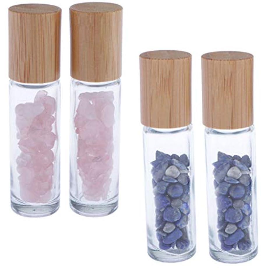 統合衝突隣接Hellery 香水 ロールオン アトマイザー 小分け ガラスボトル 詰め替え エッセンシャルオイルボトル
