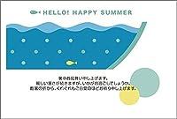 【30枚入り】 暑中見舞いはがき SS-10_30 暑中見舞い ハガキ 暑中はがき