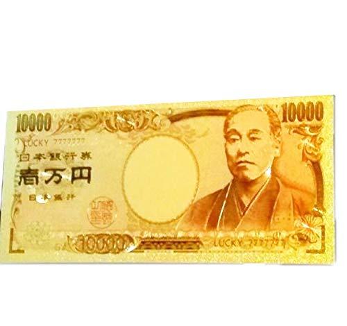 OneHorse 純金24k 金の一万円札 レプリカ ゾロ目 7777777 風水 金運 お守り ギャンブル運 貯金 財布 バッグなどに