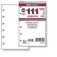 レイメイ藤井 システム手帳 111 徳用リフィル ポケットサイズ 無地 ホワイト 5個セット