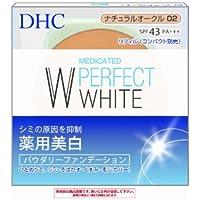 DHC 薬用PW パウダリーファンデーション 〈リフィル〉 ナチュラルオークル02