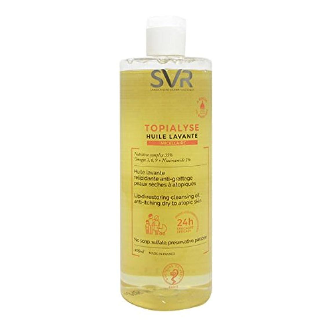 シャイニングジェットスペクトラムSvr Topialyse Cleansing Oil 400ml [並行輸入品]