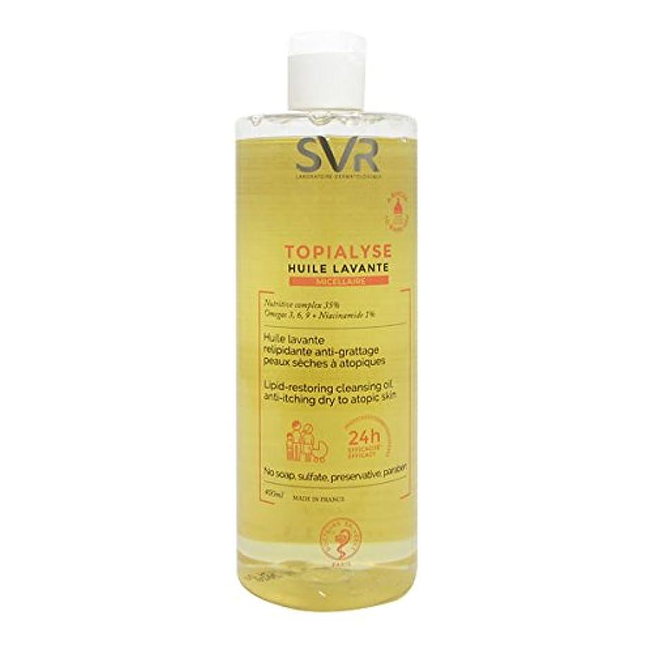 Svr Topialyse Cleansing Oil 400ml [並行輸入品]