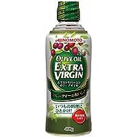 味の素 オリーブオイル エクストラバージン 400g