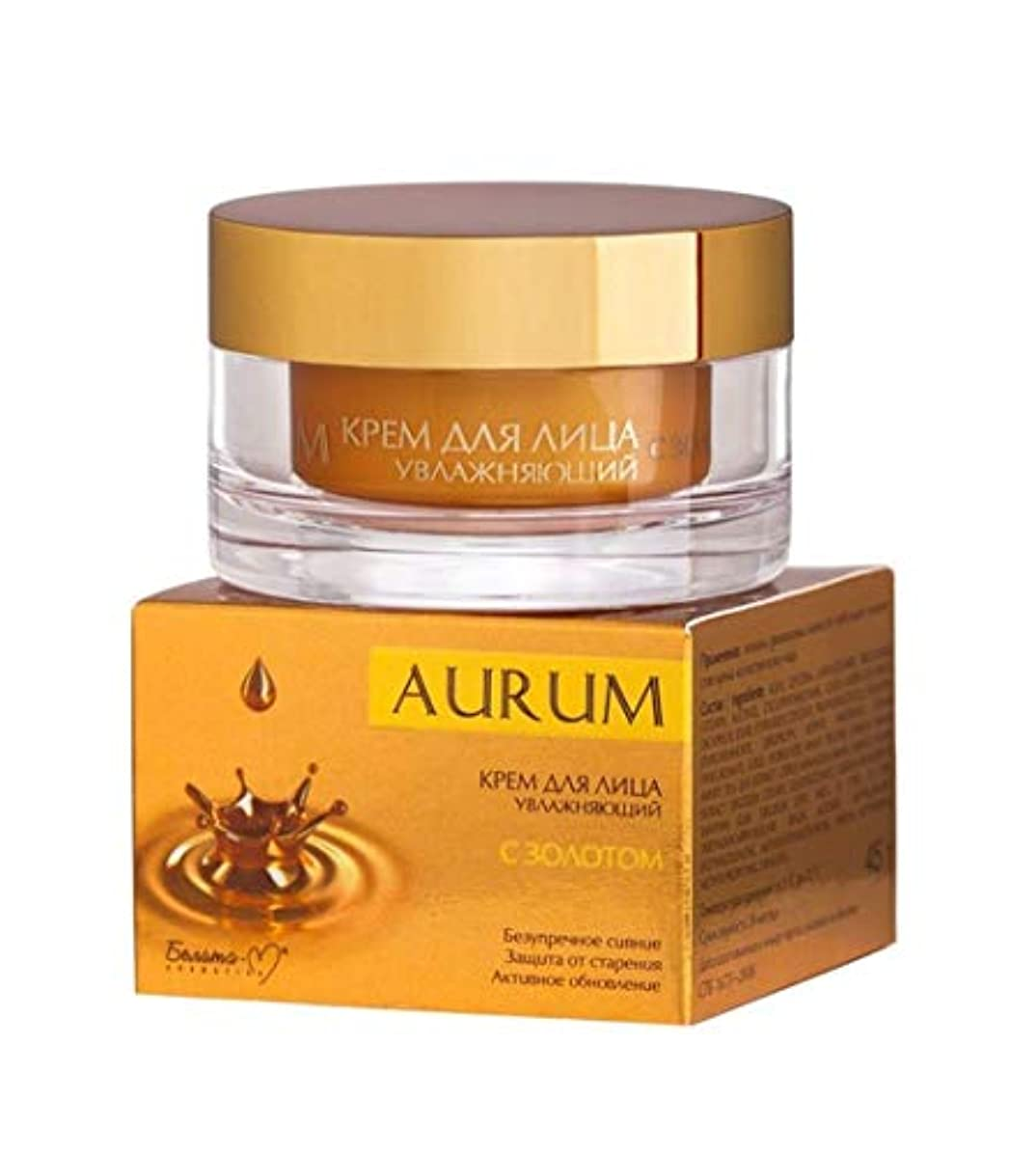 MOISTURIZING DAY CREAM FOR FACE WITH GOLD   hyaluronic acid, wheat proteins, extracts of white tea and orange...