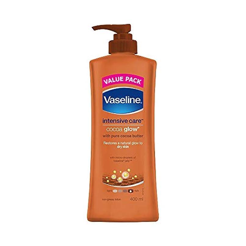 に対処するカリキュラム複雑Vaseline Intensive Care Cocoa Glow Body Lotion, 400 ml