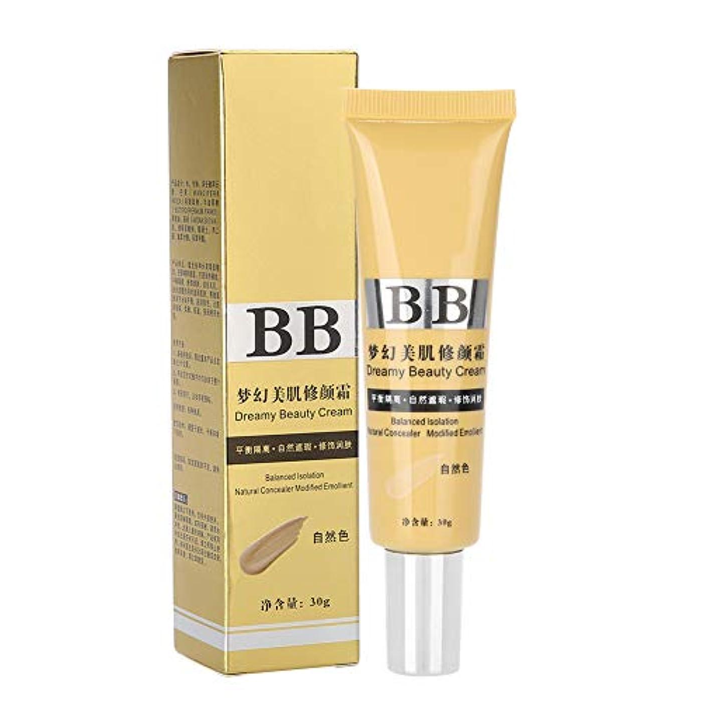 レオナルドダクレジット生産的BBパーフェクトクリーム ワイトニング コンシーラーホ 肌ケアBBクリーム 多機能 ファンデーション
