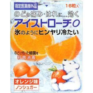 アイストローチ オレンジ味 16粒×10個セット[指定医薬部外品]