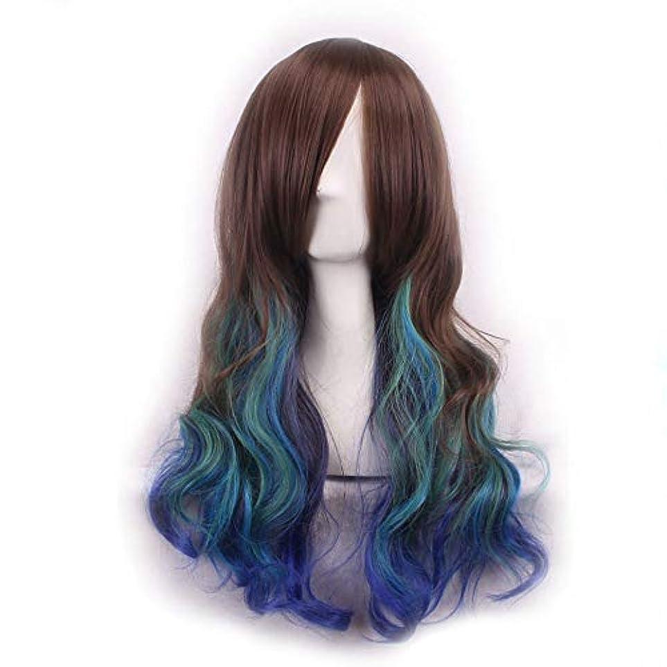 ホテル重くする湿ったかつらキャップでかつらファンシードレスカールかつら女性用高品質合成毛髪コスプレ高密度かつら女性&女の子ブルー、レッド (Color : 青)