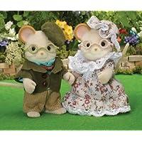 シルバニアファミリー ネズミのおじいさんとおばあさん [並行輸入品]