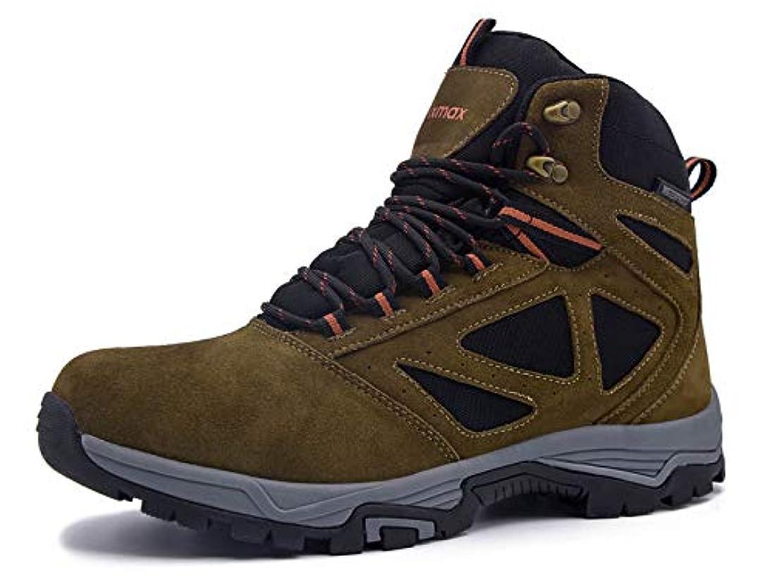 男らしいタイムリーなうまくやる()Knixmax メンズ ハイカット トレッキングシューズ 防水 登山靴 滑り止め ハイキングシューズ キャンプ 旅行 大きいサイズ 28.0cm