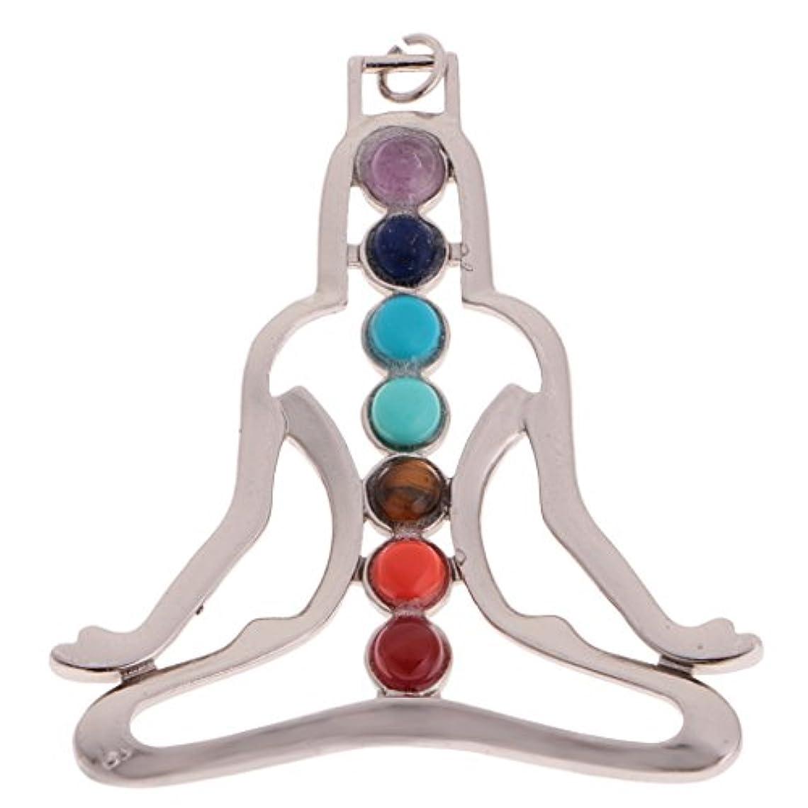 受賞とても世論調査P Prettyia クリスタルグラス7チャクラヒーリングストーンズヨガ瞑想チャクラチャームペンダント