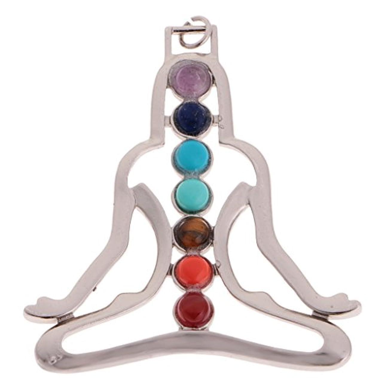 ゆるい素晴らしきモールP Prettyia クリスタルグラス7チャクラヒーリングストーンズヨガ瞑想チャクラチャームペンダント
