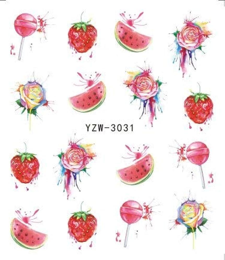 ライン承知しましたオピエートSUKTI&XIAO ネイルステッカー 1枚ラベンダーブーケウォーターステッカーネイルアートデコレーション紫咲く花のスライド美容ネイルデカール
