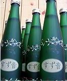 すず音 12本セット 純米酒 300ml 4.5~5.5度