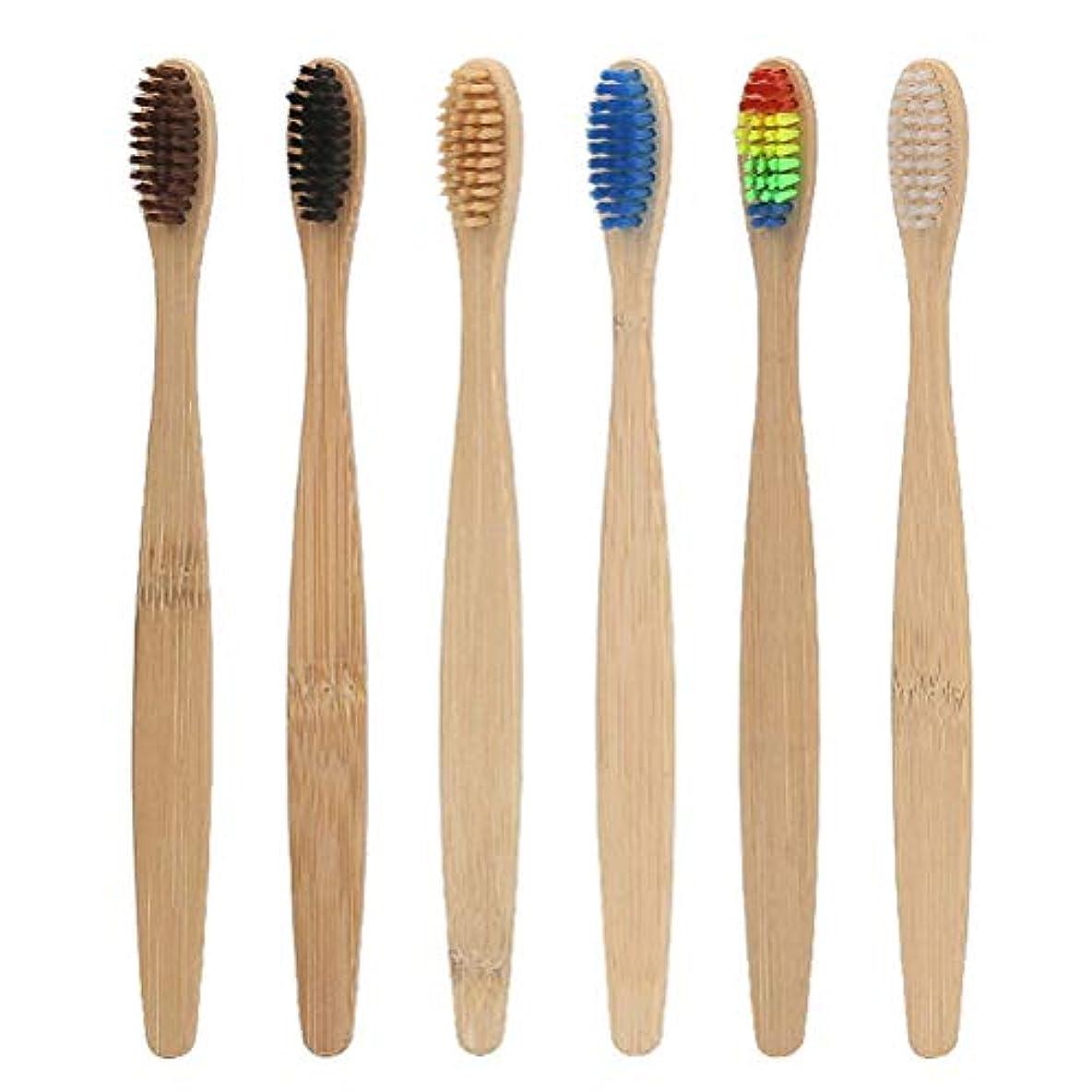 プライム例示する歪めるHealifty 女性のための環境的に竹の歯ブラシ6本の柔らかい環境に優しい竹の歯ブラシ男性(ランダムカラー)