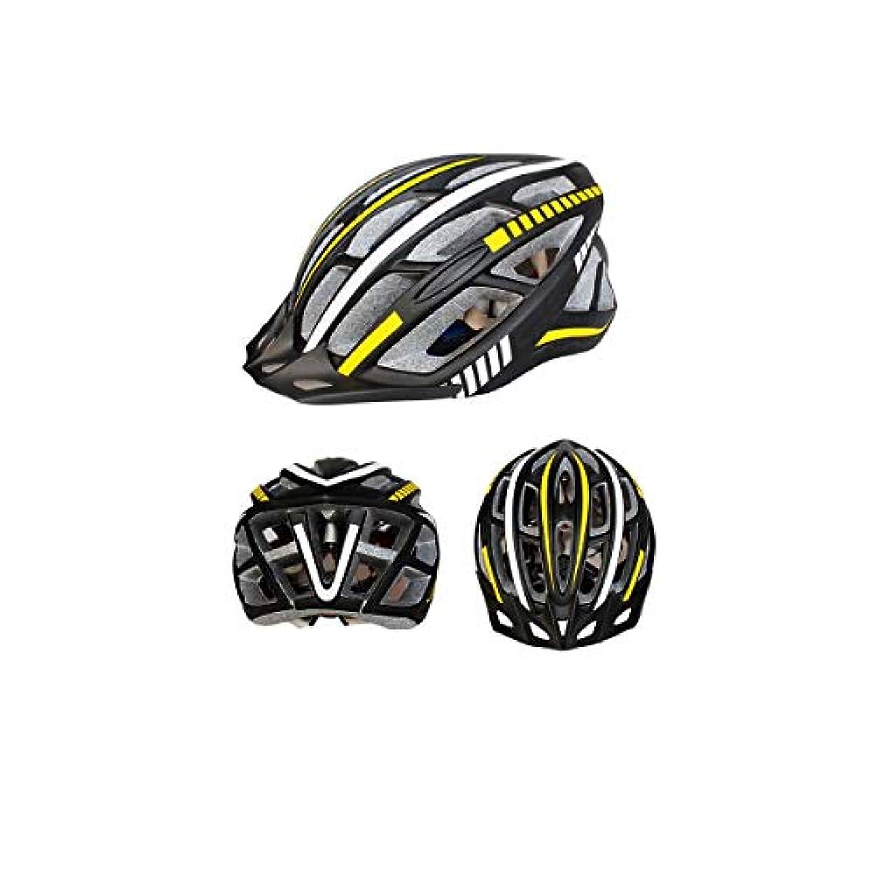 月曜サージテメリティCQIANG エアフロー自転車用ヘルメット、インモールド補強スケルトン、追加保護、58?62cm頭の周囲に適し、青、赤、黄、白 ComfortSafety