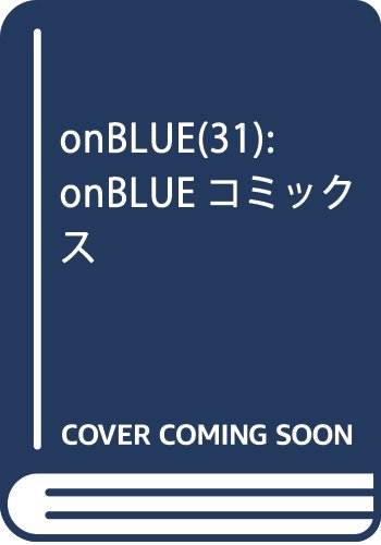 on BLUE vol.31