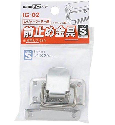igloo(イグルー) クーラー用前止め金具(ステン) S IG02