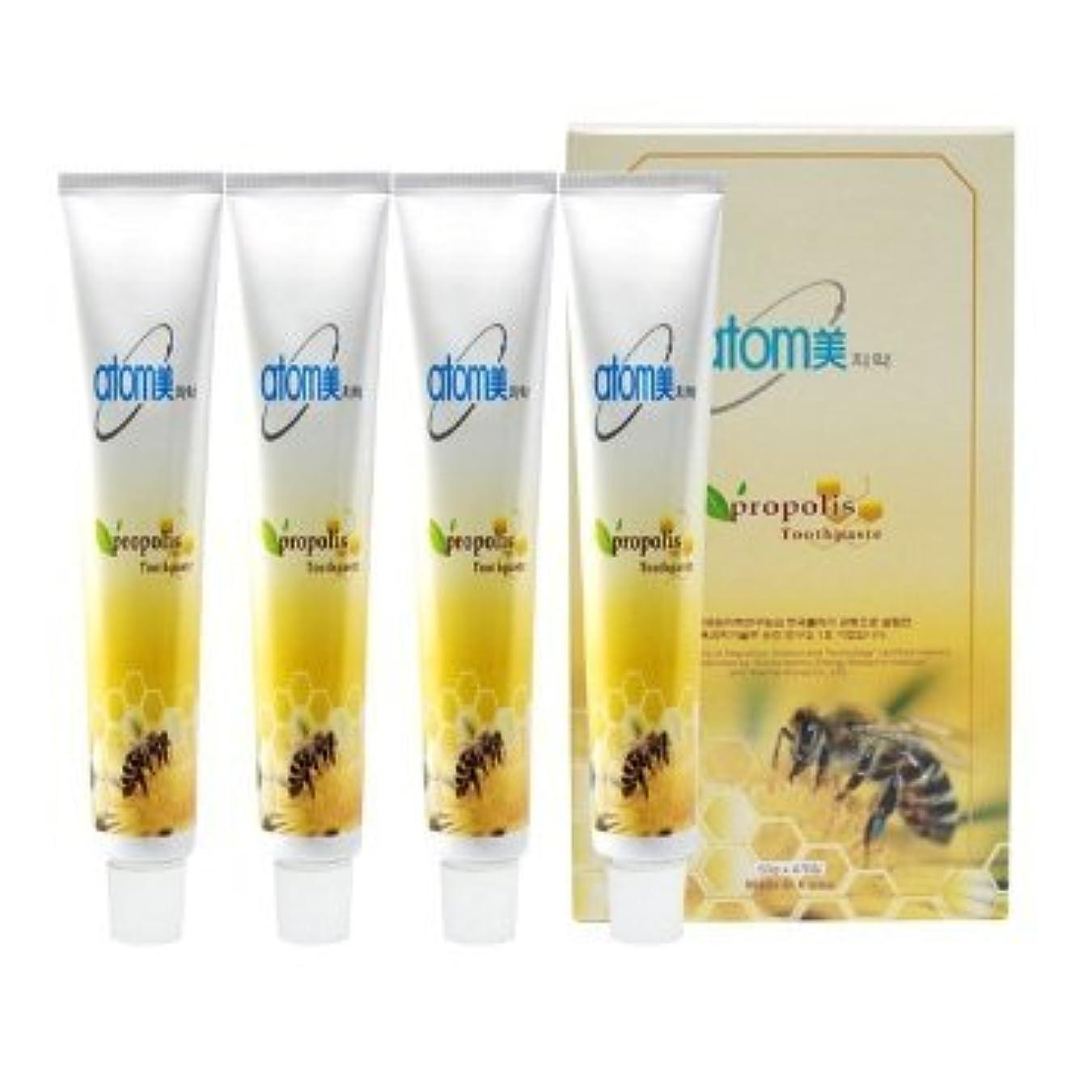 財産普遍的な芽アトミ化粧品 アトミ 歯ミガキ (歯磨き粉) 50g 4本セット 並行輸入品
