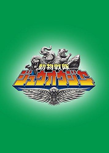 スーパー戦隊シリーズ 動物戦隊ジュウオウジャー VOL.12[DVD]