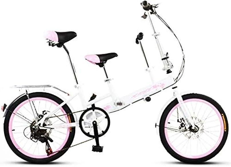 危険を冒しますレーニン主義軸Luckya 折りたたみ自転車折りたたみ自転車親子自転車マザー車20インチの可変速??子供の車ディスクブレーキ母親と子供自転車 マウンテンバイク