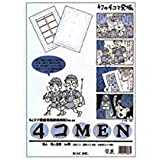 アイシー 4コマ漫画専用原稿用紙 4コMEN A4 4K-A4 4K-A4 / 5セット
