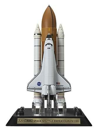 大人の超合金 スペースシャトル エンデバー号 (初回特典付き)