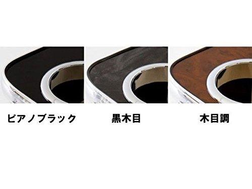 JETイノウエ センターテーブル ブルーテックキャンター 標準/ワイド用 H22.11~ 黒木目 595572