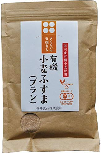 桜井  有機育ち・有機小麦ふすま(ブラン) 100g  10個
