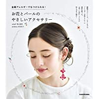 恋の狩人欲望_Amazon.co.jp:吉田真理