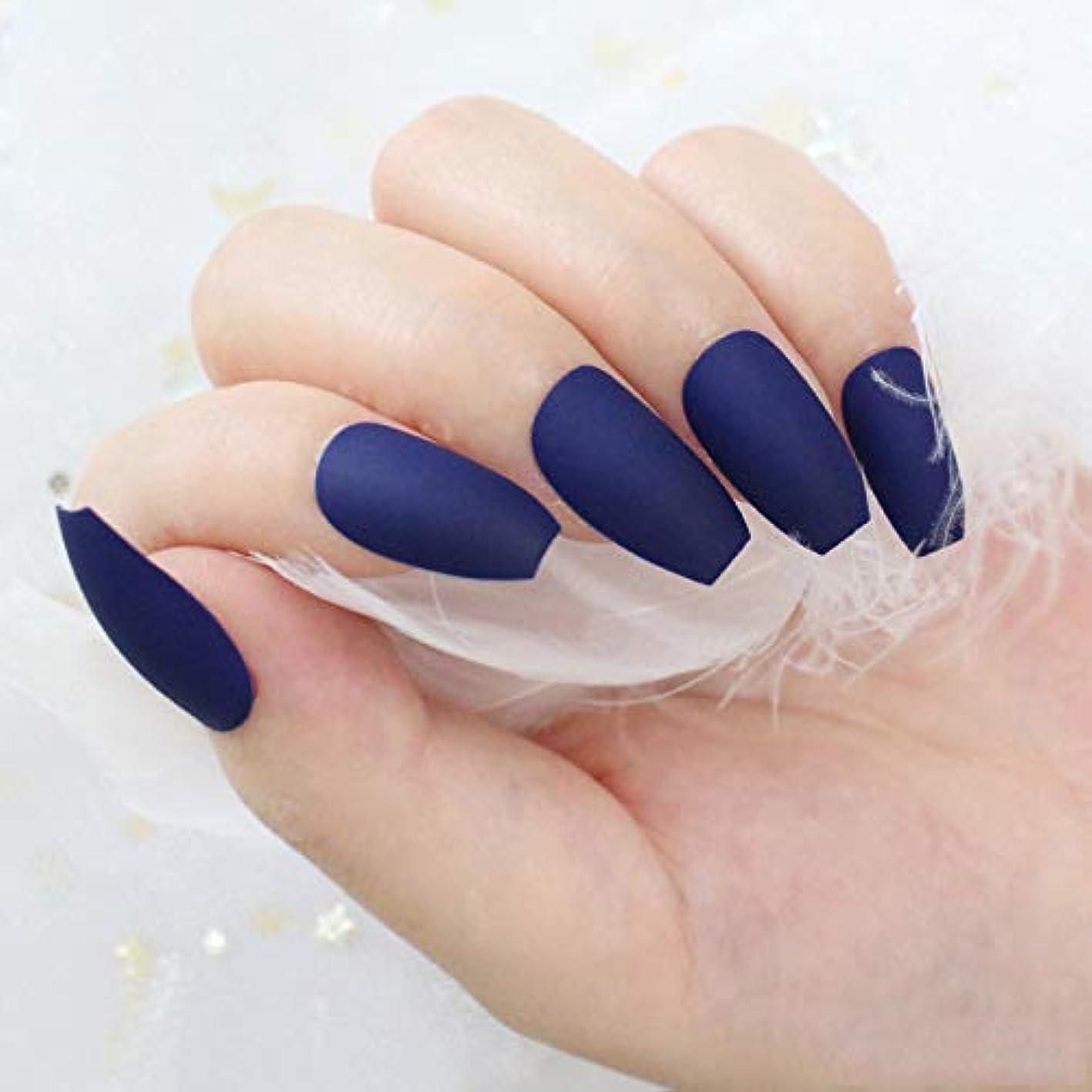 保守可能回転する一致するXUTXZKA 24個/セットマット偽ネイルフル女性偽爪ネイルアートデコレーションツール