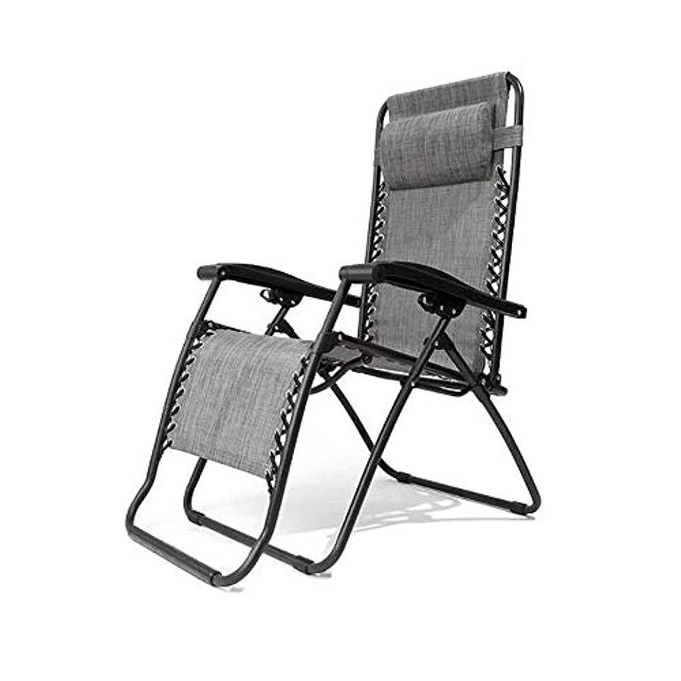 規則性レール研磨剤快適な金属折りたたみ椅子ヘビーデューティ調整可能な無重力折りたたみ椅子リクライニングラウンジャーチェア、ヘッドレスト枕付きパティオラウンジリクライニングチェアビーチプールサイド屋外ヤード人間工学アームズ