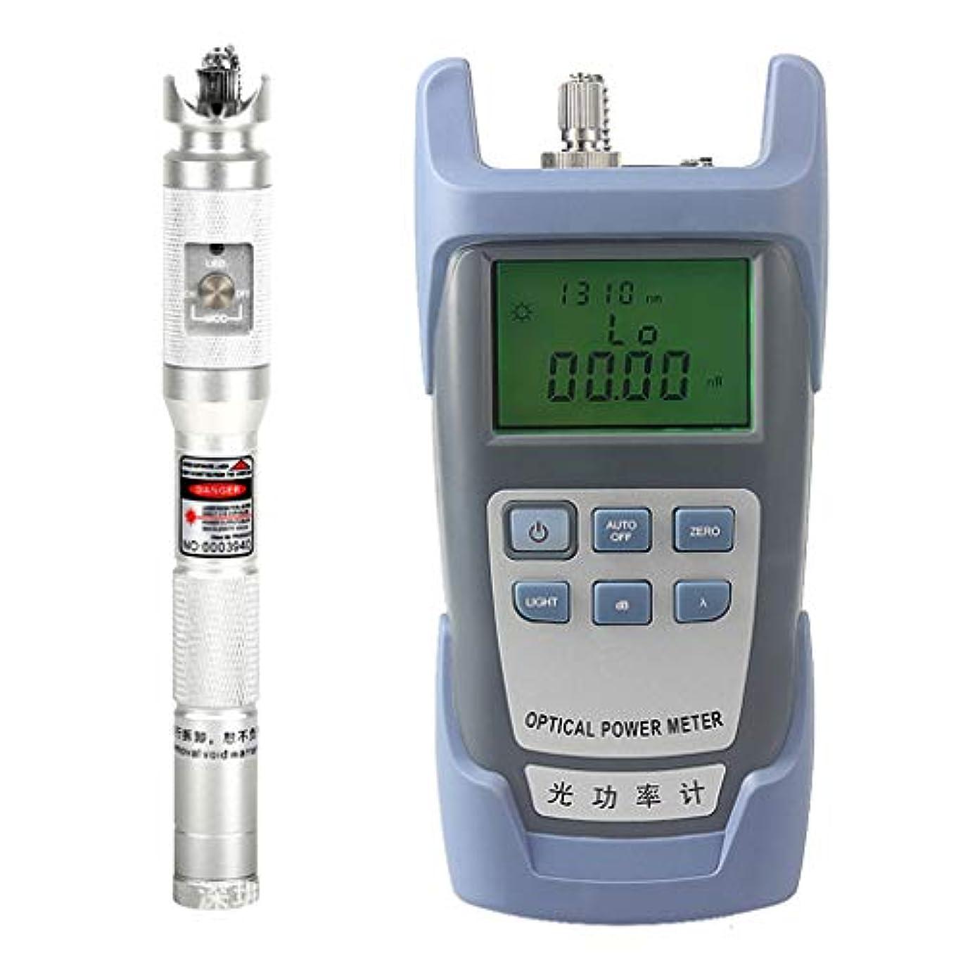 小切手コンクリート視力P Prettyia 高精度 ファイバオプティカル 光パワーメーター 光ケーブルテスター 測定器 オリジナル 10MW視覚障害探知機